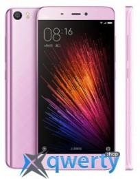 Xiaomi Mi5 Pro Purple