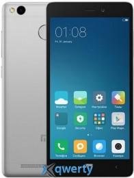 Xiaomi Redmi 3S 2/16Gb LTE Dual Grey