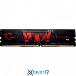 G.SKILL Aegis 16GB DDR4 2400 (F4-2400C15S-16GIS) купить в Одессе