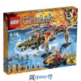 Lego Спасение короля Кроминуса (70227) купить в Одессе