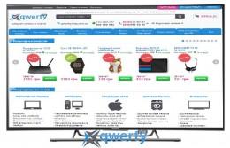 Sony KD65S8505CBR2 купить в Одессе