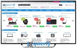Sony KD75X8505CBR2 купить в Одессе