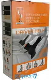 Эргономичный корректор DRIVER HELP купить в Одессе