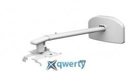 Настенное крепление для проектора Epson ELPMB45 (V12H706040) купить в Одессе