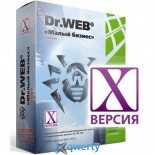 DR. WEB МАЛЫЙ БИЗНЕС NEW ВЕРСИЯ 10 (KBZ-*C-12M-5-A3)