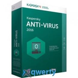 KASPERSKY ANTI-VIRUS 2016 2+1 ПК 1 ГОД BASE BOX (KL1167OBBFS16)