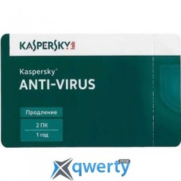 KASPERSKY ANTI-VIRUS 2016 2+1 ПК 1 ГОД RENEWAL CARD (KL1167OOBFR16)