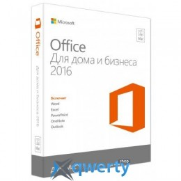 MICROSOFT OFFICE 2016 HOME AND BUSINESS RUSSIAN (T5D-02290)
