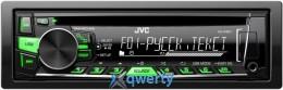 JVC KD-X130Q