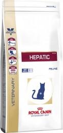 Royal Canin Hepatic Feline сухой 2 кг