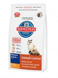Hills SP Feline Mature Аdult 7+ Hairball Control с курицей 1,50 кг