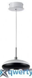 LED подвес Pendant Falzer 5W(I04435)