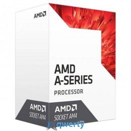 AMD A10-9700 3.5GHz/2MB (AD9700AGABBOX) AM4 BOX купить в Одессе