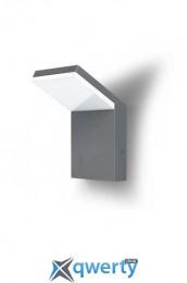 LED светильник садово-парковый Bollard Estell 9W 4000K DG (O19249)