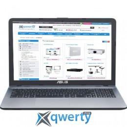Asus VivoBook Max X541UV (X541UV-GQ995) Silver
