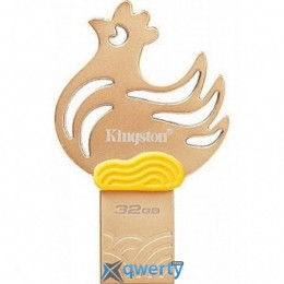 Kingston 32GB USB 3.1 Rooster Metal Gold (DTCNY17/32GB)