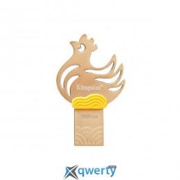 Kingston 32GB USB 3.1 Rooster Metal Gold