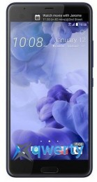 HTC U ULTRA (Saphire Blue) (99HALU072-00)