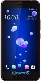 HTC U11 Dual Sim (Red) (99HAMB118-00)