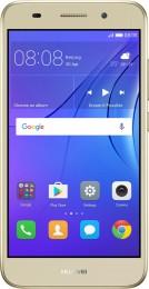 Huawei Y3 2017 (CRO-U00) DUAL SIM (Gold (51050NCY)) купить в Одессе
