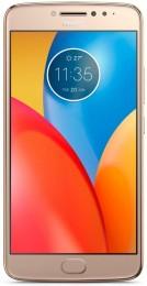 Motorola E PLUS 4G (XT1771) DUAL SIM (Fine Gold) (PA700064UA)