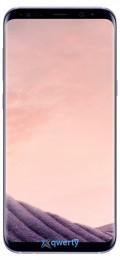 Samsung Galaxy S8 (SM-G950F) (Orchid Gray) (SM-G950FZVDSEK)
