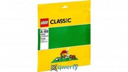 LEGO Classic Зеленая (10700)
