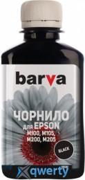 Barva Epson M100/M105/M200/M205 (T77414) 180 г Black (M100-407)
