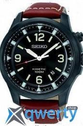 Seiko SKA691P1 купить в Одессе