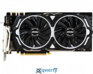MSI GeForce GTX 1070 Ti Armor 8GB GDDR5 (256bit) (DVI, HDMI, 3 x DisplayPort) (GTX 1070 Ti ARMOR 8G)