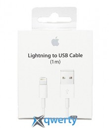Lightning to USB Cable White (1 m) (box)