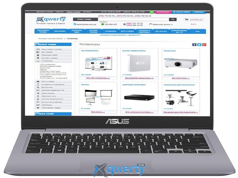 Asus VivoBook S14 S410UN (S410UN-EB057T) (90NB0GT2-M00820