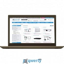 Lenovo IdeaPad 520-15IKB (80YL00M4RA) Bronze