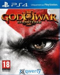 God of War 3 (PS4)
