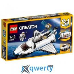 LEGO Creator Исследовательский космический шаттл (31066)