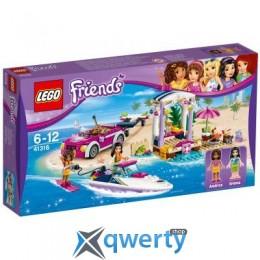 LEGO Friends Скоростной катер Андреа (41316)