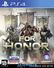 For Honor PS4 (русская версия)