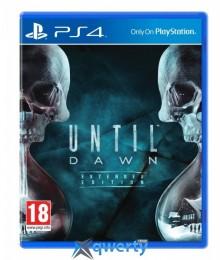 Until Dawn / Дожить до рассвета PS4 (русская версия)