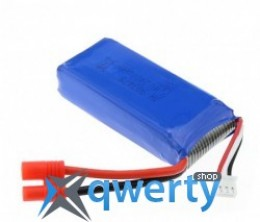 Аккумулятор 7,4V 2000 mAh JXD для 507W