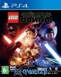 LEGO Звездные войны