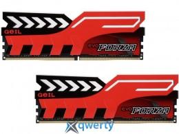 GeIL Forza 16GB (2 x 8GB) SDRAM DDR4 2400 PC4-19200 (GFR416GB2400C16DC)