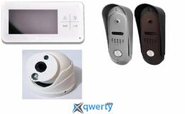 Комплект Видеодомофон + панель Qualvision + камера DigiGuard 4in1