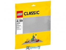 LEGO Classic Серая (10701)