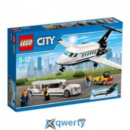 LEGO City Обслуживание особо важных персон (60102)