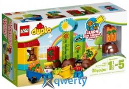 LEGO DUPLO Мой первый сад (10819)