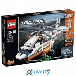 LEGO TECHNIC Грузовой вертолет (42052)