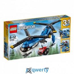 LEGO Creator Двухвинтовой самолет (31049)