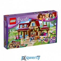 LEGO Friends Клуб верховой езды (41126)