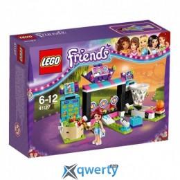 LEGO Friends Парк развлечений: игровые автоматы (41127)