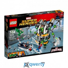 LEGO Super Heroes Цепкие щупальца Доктора Осьминога (76059)